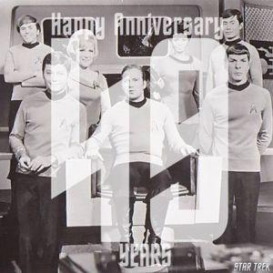 Start Trek 49